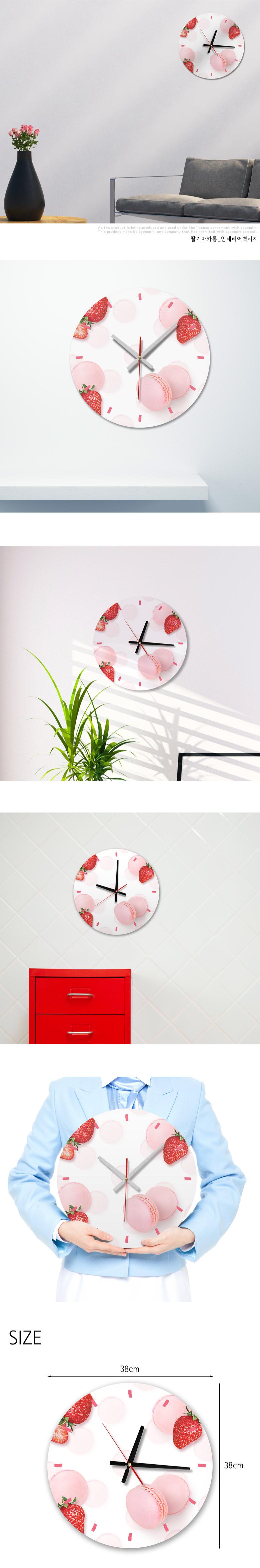 cb199-딸기마카롱_인테리어벽시계 - 꾸밈, 19,600원, 벽시계, 무소음/저소음