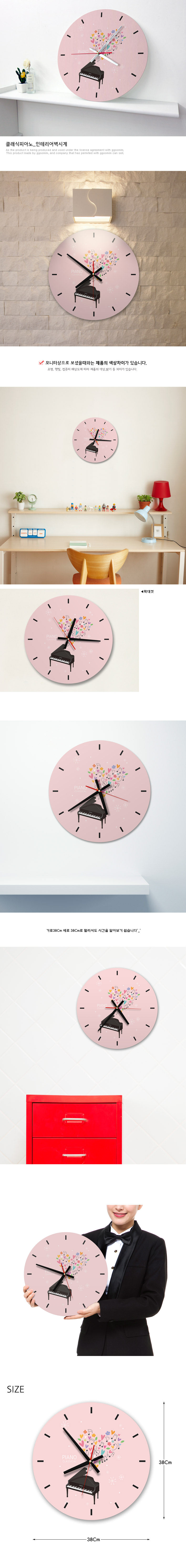 cg025-클래식피아노_인테리어벽시계 - 꾸밈, 22,400원, 벽시계, 무소음/저소음