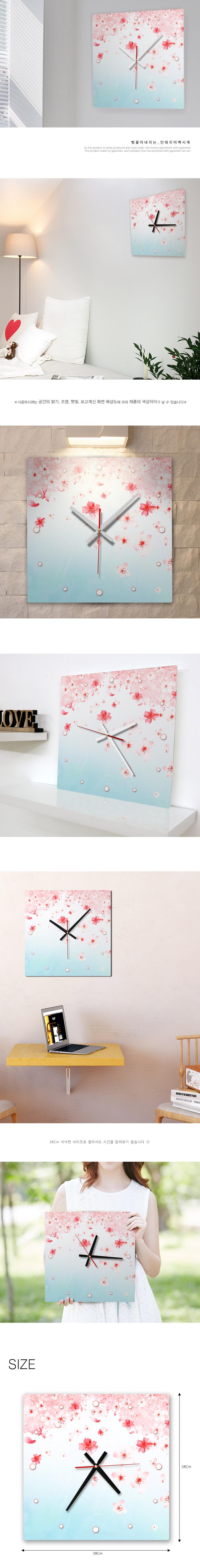 ch542-벚꽃이내리는_인테리어벽시계 - 꾸밈, 19,600원, 벽시계, 무소음/저소음