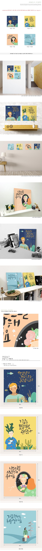 ch683-아크릴액자_감성일러스트 - 꾸밈, 25,600원, 홈갤러리, 사진아트