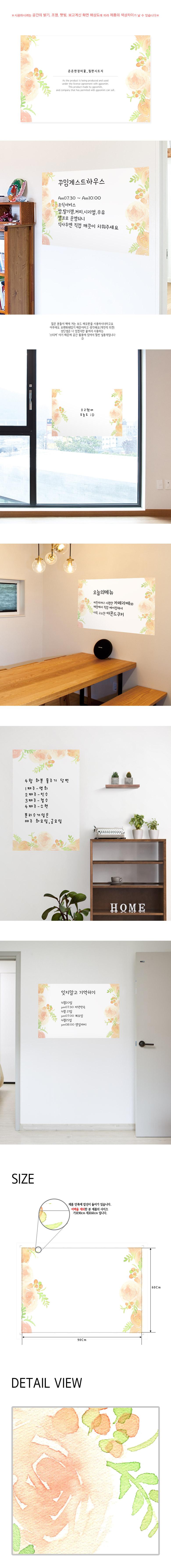 은은한장미꽃_칠판시트지 - 꾸밈, 28,000원, 벽시/시트지, 플라워 시트