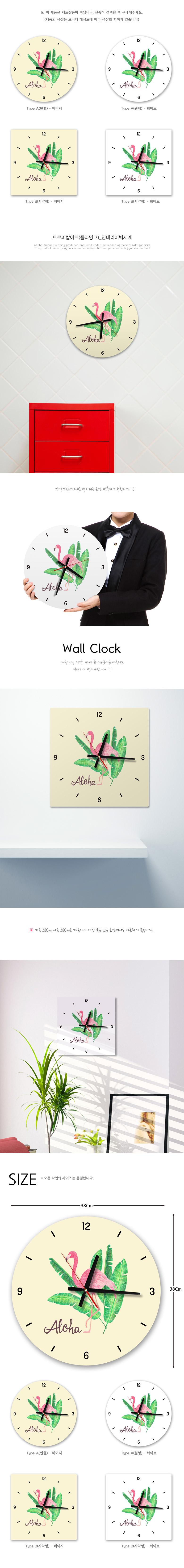 cj722-트로피칼아트(플라밍고)_인테리어벽시계 - 꾸밈, 22,400원, 벽시계, 무소음/저소음