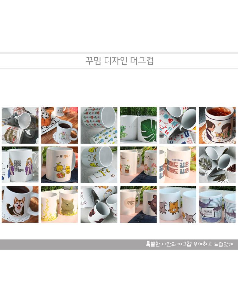 디자인머그컵2p-물병자리 두번째 - 꾸밈, 14,400원, 머그컵, 머그컵 세트
