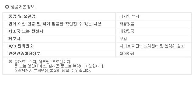 cy934-맑은하늘아래해바라기_인테리어액자 - 꾸밈, 16,000원, 액자, 벽걸이액자