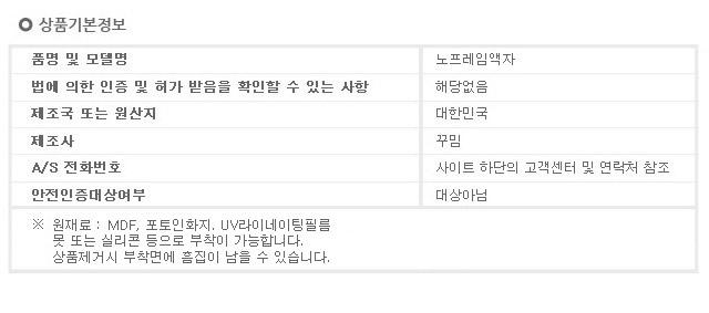 cx380-킵캄앤엔조이커피_노프레임액자 - 꾸밈, 23,200원, 액자, 벽걸이액자
