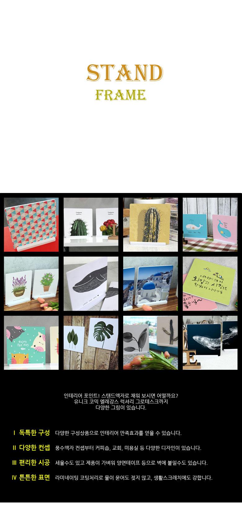 스탠드액자2P_아름다운석류 - 꾸밈, 16,000원, 홈갤러리, 사진아트
