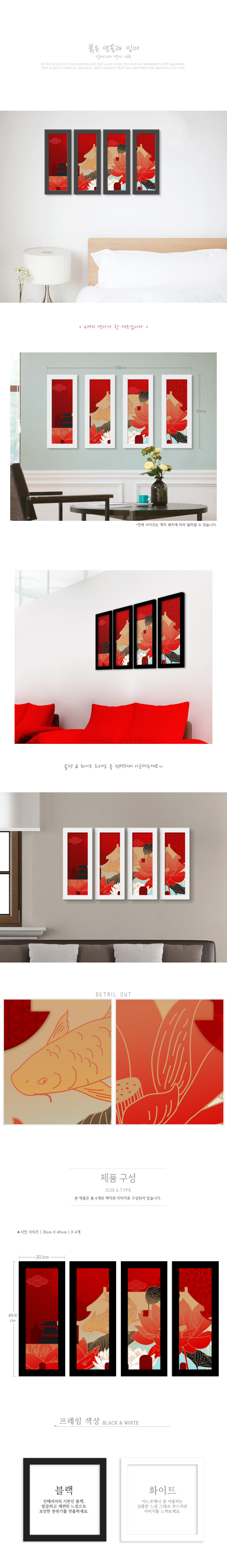 붉은연꽃과잉어_액자세트43,400원-꾸밈인테리어, 액자/홈갤러리, 홈갤러리, 사진아트바보사랑붉은연꽃과잉어_액자세트43,400원-꾸밈인테리어, 액자/홈갤러리, 홈갤러리, 사진아트바보사랑