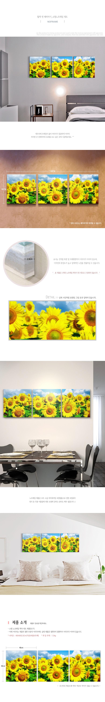 활짝핀해바라기_소형노프레임세트 - 꾸밈, 59,200원, 홈갤러리, 사진아트
