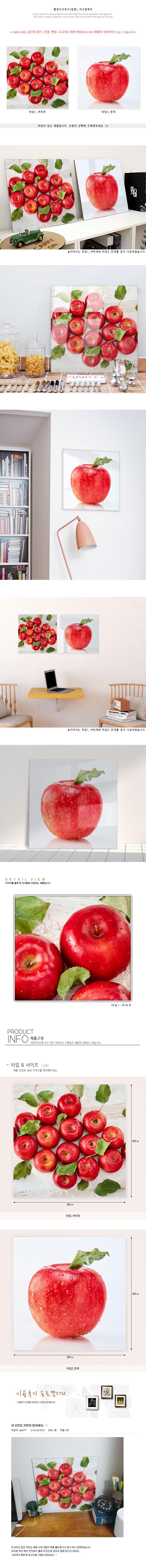 ih900-아크릴액자_빨갛다사과가(중형) - 꾸밈, 25,600원, 홈갤러리, 캔버스아트