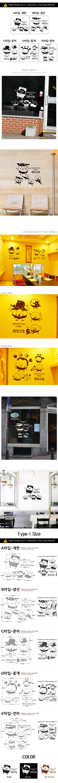 귀여운초밥_그래픽스티커 - 꾸밈, 25,600원, 월데코스티커, 사물/동물