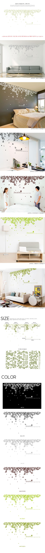ph342-흩날리는나뭇잎들(단색)_그래픽스티커 - 꾸밈, 30,400원, 월데코스티커, 나무/나뭇가지