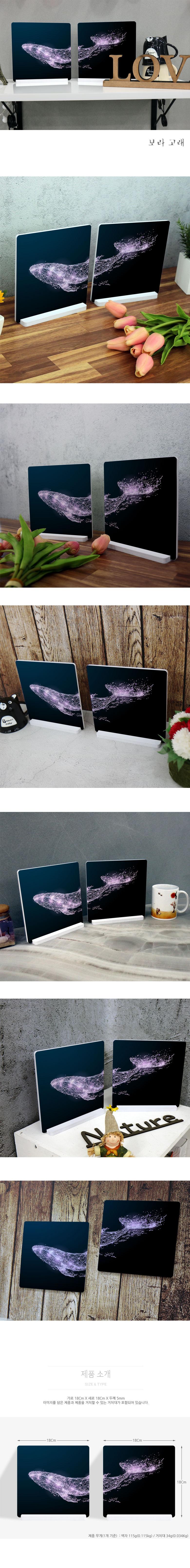 스탠드액자2P_보라고래 - 꾸밈, 12,800원, 홈갤러리, 사진아트