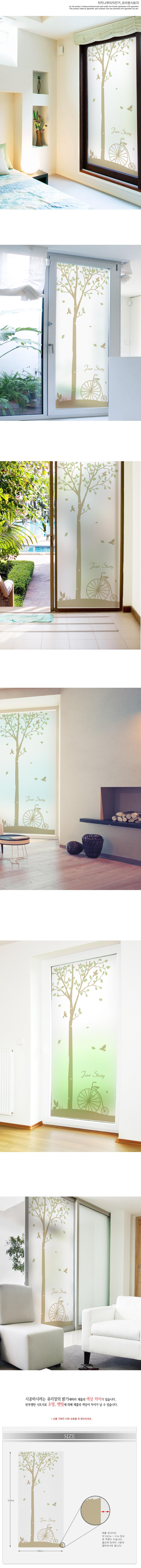 자작나무의자전거_유리문시트지 - 꾸밈, 32,000원, 벽지/시트지, 플라워 시트
