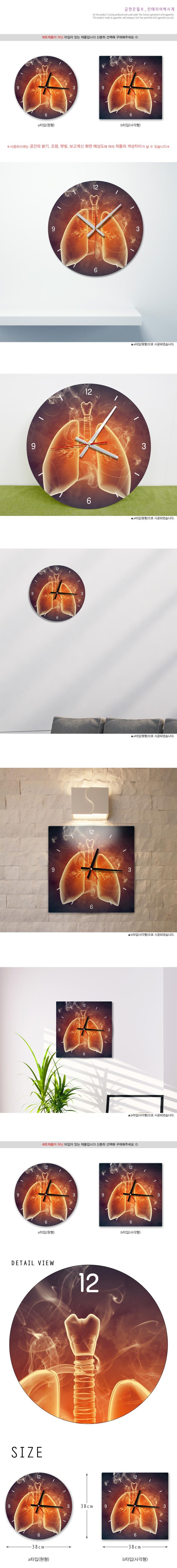 tb015-금연은필수_인테리어벽시계22,400원-꾸밈인테리어, 시계, 벽시계, 무소음/저소음바보사랑tb015-금연은필수_인테리어벽시계22,400원-꾸밈인테리어, 시계, 벽시계, 무소음/저소음바보사랑
